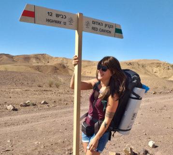 Izrael - szlak do Czerwonego Kanionu
